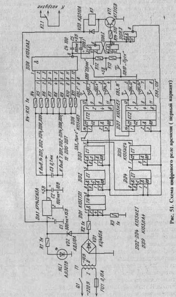 Рис. 52 Триггер Шмидта К155ТЛ1.  Вверх.  Рис. 50 Схема аналога однопереходного транзистора.  Thumbnail.
