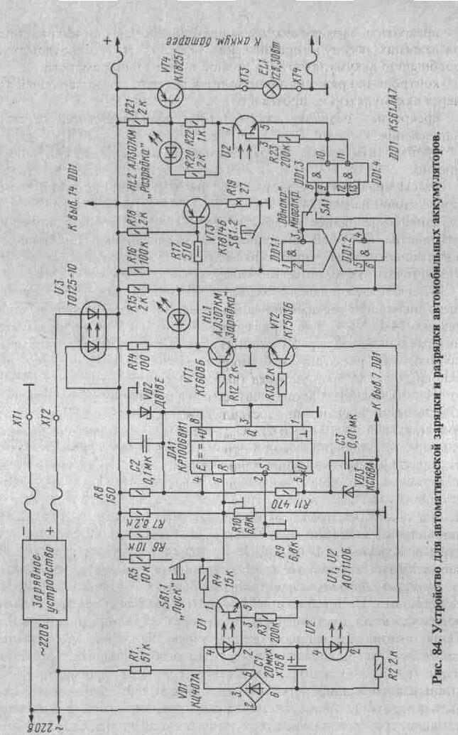 прибор для зарядки и тренировки автомобильного аккумулятора - База схем.