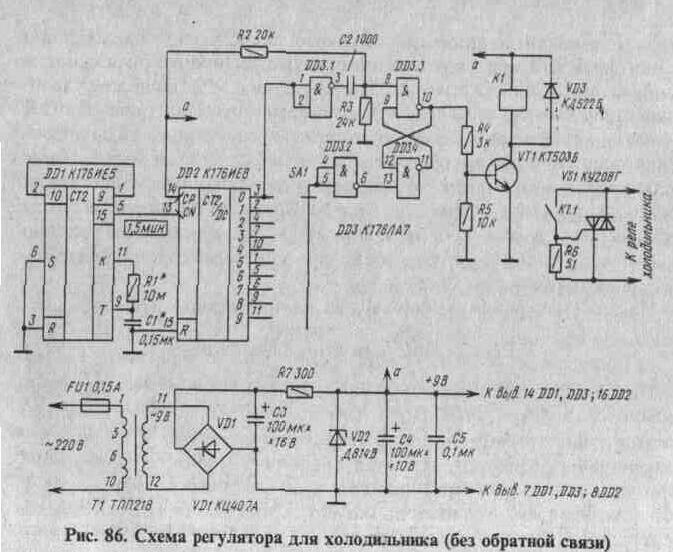 Original.  Вверх.  Thumbnail.  Рис. 87 Схема регулятора для холодильника с обратной связью (первый вариант) .