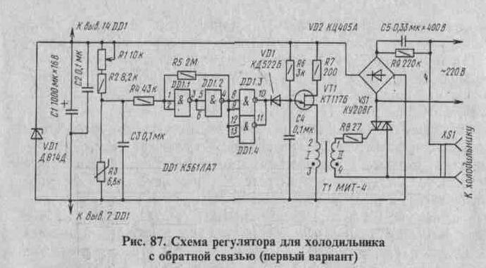 схемы терморегуляторов - Схемы.