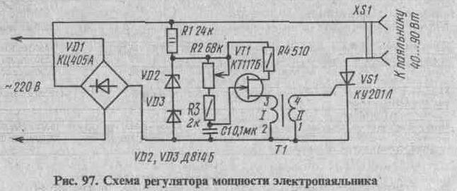 эл схемы ку 202 - Всемирная схемотехника.