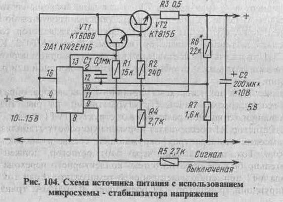 ВСА - 5к выпрямитель.