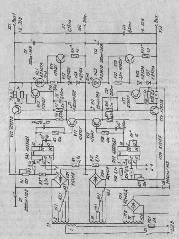 Рис. 111а Схема двуполярного блока питания (второй вариант) .