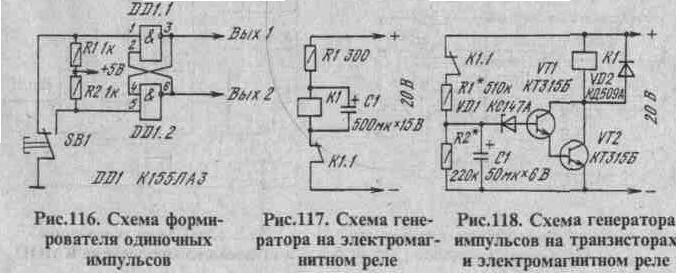 Схема электромагнитный импульс схема