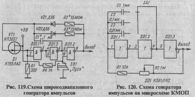 Рис. 119 Схема