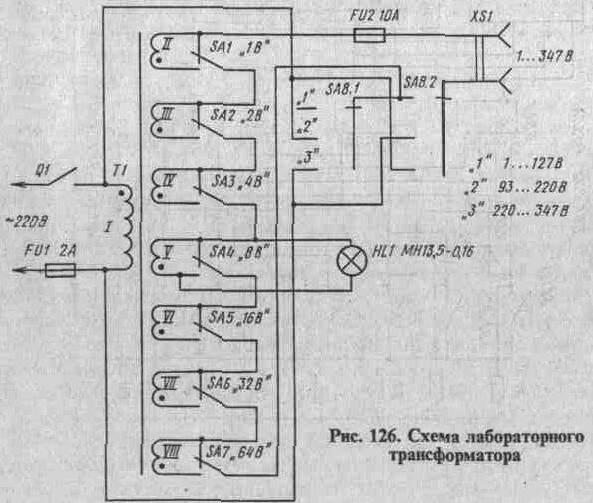 схема включения к142ен3а