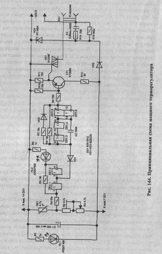 Рис. 144 Принципиальная схема мощного терморегулятора.