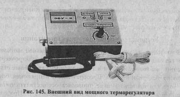 Вверх.  Рис. 144 Принципиальная схема мощного терморегулятора.  7.6 Устройство аварийного электропитания.