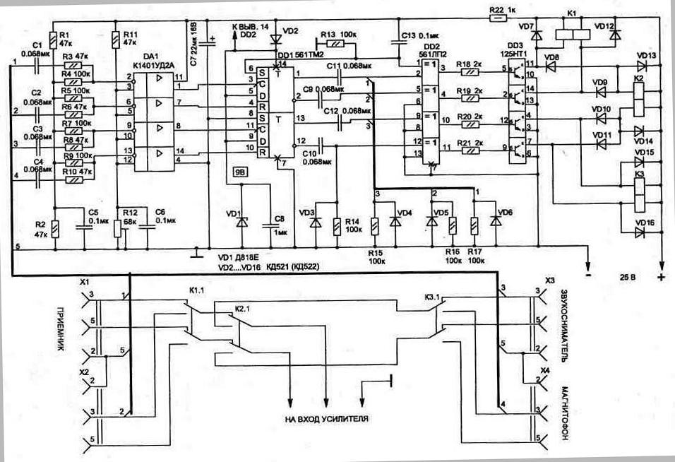 500 схем для радиолюбителей (15 книг) | Портал радиолюбителя