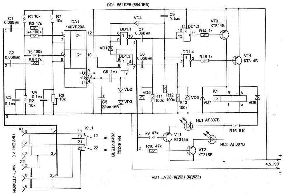 принципиальная электрическая схема электрическая схема телевизора philips 29pt322356