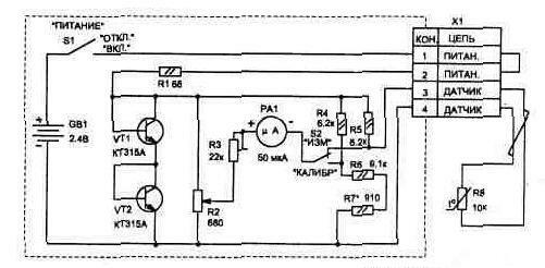 Электрическая схема термометра
