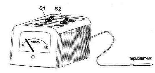 Электрическая схема термометра В основу по строения схемы (рис. 1.12) взят мостовой преобразователь.