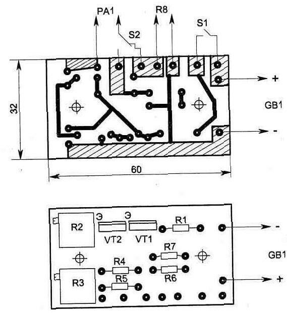 Электронный термометр схема принципиальная или электрическая схема хендай акцент Цифровой термометр задумывался...