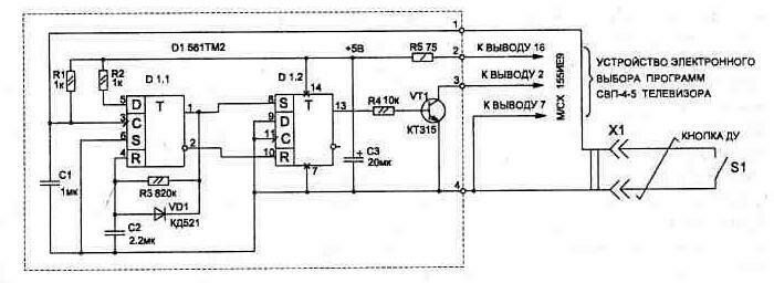Располагается схема внутри телевизора вблизи от блока переключения...