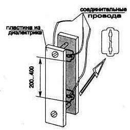 При работе схемы автомата в режиме ...  2001-2012 RadioMan.RU - Автоматический выключатель света.