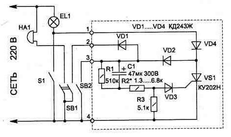 Рис. 1. Автоматический выключатель света.  Электрическая схема.  При желании схему легко дополнить еще одной кнопкой...