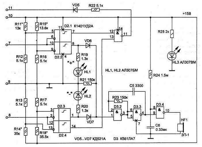 Рис. 1.35 Принципиальная схема устройства автоматической защиты сетевой радиоаппаратуры.