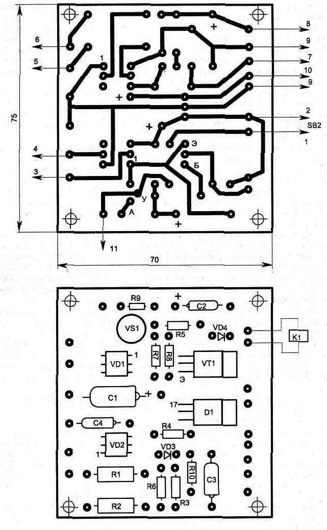 Рис. 1.35 Принципиальная схема устройства автоматической защиты сетевой радиоаппаратуры.  Thumbnail.