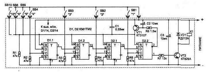 Схема кодового устройства собрана на двух микросхемах КМОП серии 561 ТМ2...