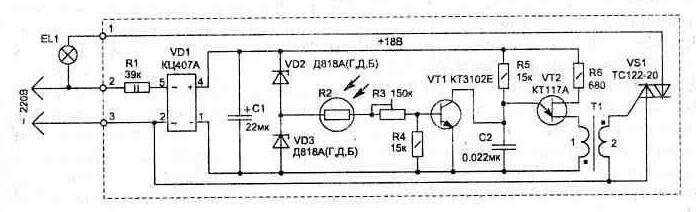 Электрическая схема.  Фоторезистор в зависимости от освещенности меняет свое сопротивление от 1 к0м...