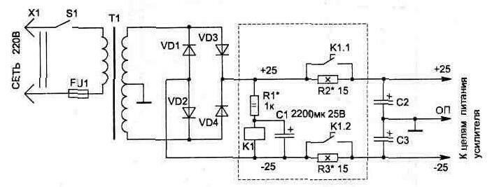 ...путем уменьшения броска тока в момент первоначального включения и служит приведенная на рисунке схема.