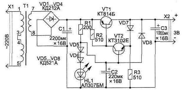 электрическая схема зарядного устройства - Рабочие схемы и описания в работе.