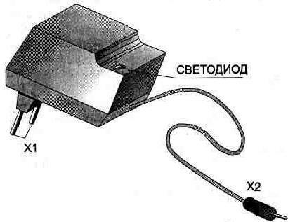 Рис. 5.13.  Корпус зарядного устройства.