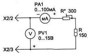 При пользовании зарядным устройством необходимо следить за временем, так как приведенная схема хотя и снижает...
