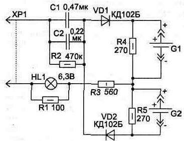 2, Зарядное устройство для автомобильного аккумулятора.  10 А. Схема.