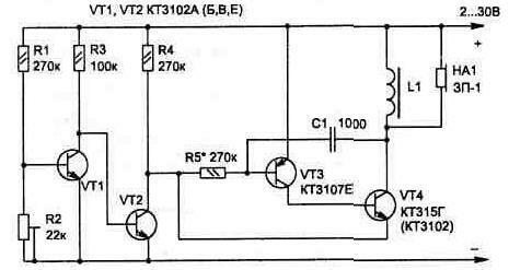 Топология печатной платы звукового индикатора (пьезоизлучатель устанавливается со стороны печатных проводников над пл...