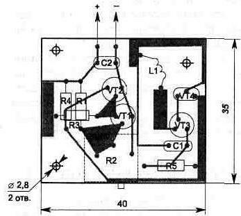 На рис. 5.21 приведена схема звукового сигнализатора на пьезоизлучателе HF1 (ЗП-1 или любом.