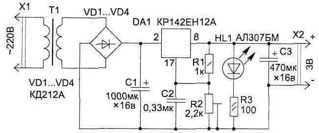 Read more.  Блоки питания PC - Принципиальные схемы БП AT/ATX.