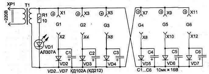 Электрическая схема зарядного устройства, приведенная на рис. 5.23 (предложил Б. И. Богомолов), рассчитана на зарядку...