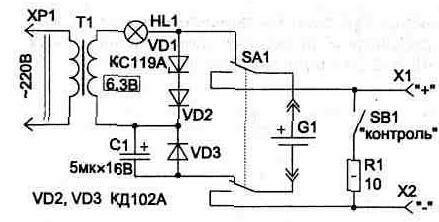 Зарядное устройство Кедр-Авто, 12V, до 4А, с режимом.