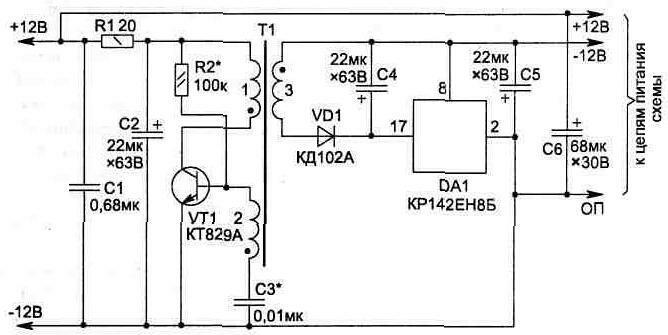 На рис. 1 приведена схема простого преобразователя, который позволяет получать от источника +12 В (+9В)...