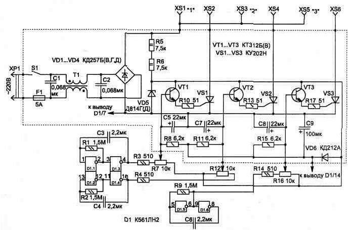 Схема устройства (рис. 6.12)позволяет автоматически управлять включением трех гирлянд, что не только привлекает...