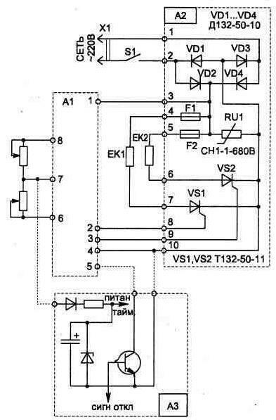Элементы схемы выбраны со значительным...  Монтаж силовых цепей схемы (блока А2) выполняется проводом.