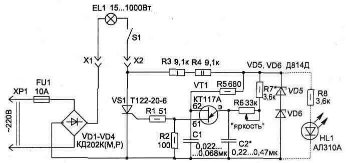 """Это значительно продлевает срок службы лампы за...  Отмеченные на схеме  """"* """" элементы могут потребовать подбора при..."""