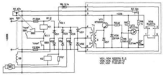 Схема управлением двигателя постоянного схема управлением двигателя постоянного тока.