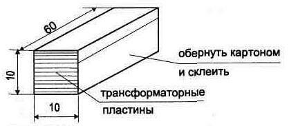 Инженеру-конструктору.  Рис. 6.21 Принципиальная схема озонатора воздуха.