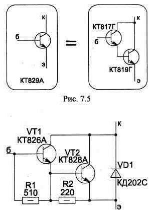 Схемы включения кт829а